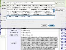 091207_cap.jpg
