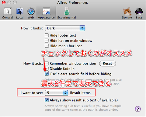 Alfred_Preferences_3.png