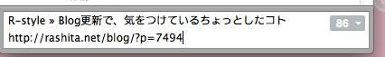 Echofon-9-1.jpg