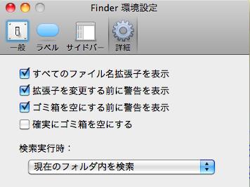 Finder_pref.png