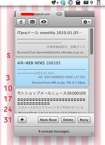 Notify_03-1.jpg