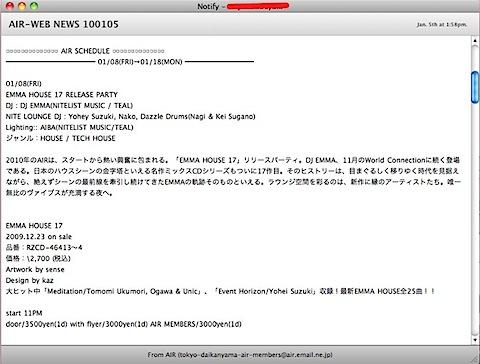 Notify_04-1.jpg