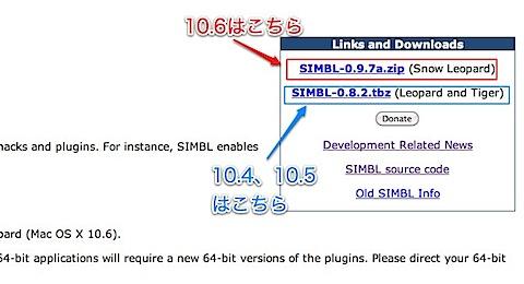 SIMBL_1.jpg
