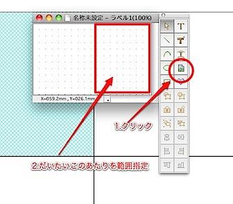 ahirumeishi03-1.jpg