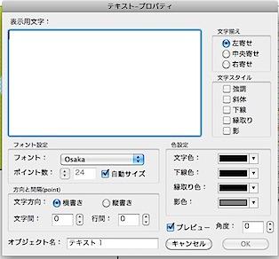 ahirumeishi07.jpg