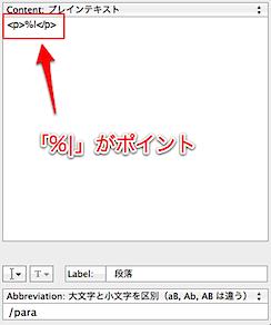 blog_tex.png