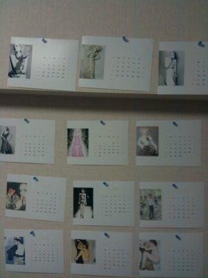 calendaronwall.jpg