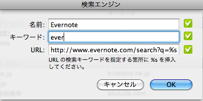 chrome_evernote_2.png