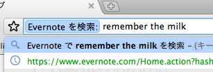 chrome_evernote_7.png
