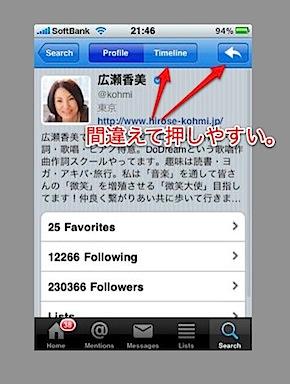 echofonupdate4.jpg.jpg