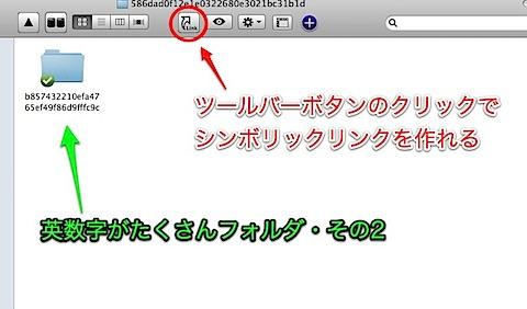 ectdropbox.jpg