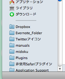 finder_folder.png