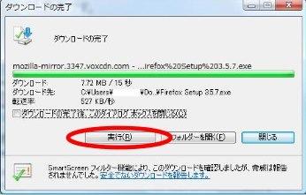 fx_4.jpg