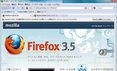 fx_8.jpg.jpg