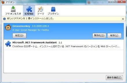 fxx_13.jpg