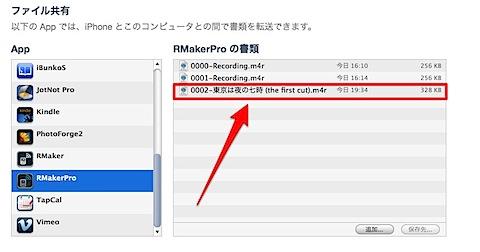 iTunes-8.jpg