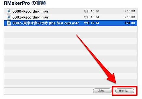 iTunes-9.jpg