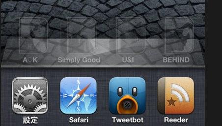 iphoneapps2-1-2.jpg