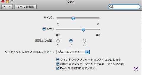 mac_begin.png