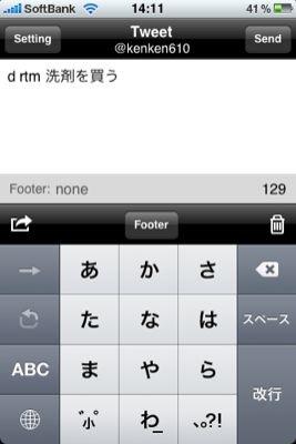 rtm_tweetfooter.jpg