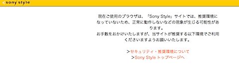 sony_shopping.png